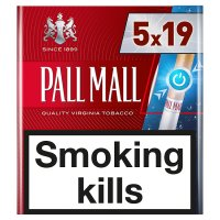 Pall Mall red superkings