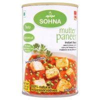 Sohna markfed mutter paneer