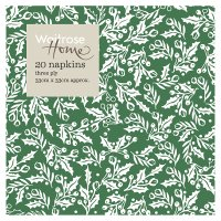 Waitrose Home Green Holly Napkins