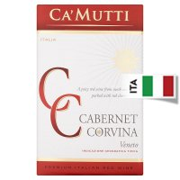 Cabernet Corvina dele Venezie, Italian, Boxed Red Wine