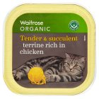 Waitrose Special Recipe Organic Terrine with Chicken - 100g