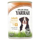 Yarrah organic dog food chicken chunks - 405g