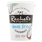Rachel's organic Greek style coconut yogurt - 450g Brand Price Match - Checked Tesco.com 20/10/2014