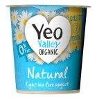Yeo Valley organic 0% fat natural yogurt - 150g Brand Price Match - Checked Tesco.com 07/10/2015