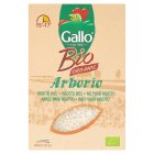 Gallo organic Arborio risotto rice - 500g