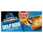 Chicago Town 2 deep dish four cheese pizzas - 2x155g Brand Price Match - Checked Tesco.com 05/03/2014