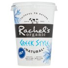 Rachel's organic Greek style natural set yogurt - 450g