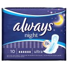 Always ultra night - 10s Brand Price Match - Checked Tesco.com 02/12/2013