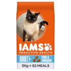 Iams adult 1+ ocean fish - 3Kg Brand Price Match - Checked Tesco.com 05/03/2014