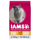 Iams Senior & Mature Dry Cat Food Chicken - 2.55kg