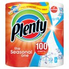 Plenty fun prints kitchen towels, 2 rolls - 2x50s