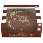 Waitrose Happy Birthday cake - 1180g