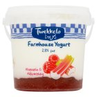 Twekkelo farmhouse rhubarb & raspberry yogurt