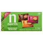 Nairn's oat biscuits 9 handy packs