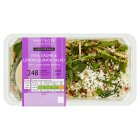 Waitrose LoveLife Calorie Controlled feta & lemon quinoa salad - 220g