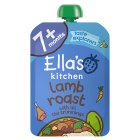 Ella's Kitchen Organic lovely lamb roast dinner with all the trimmings - stage 2 baby food - 130g Brand Price Match - Checked Tesco.com 23/07/2014