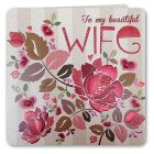 To my Wife Birthday Card - 1x1each