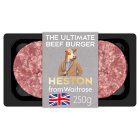 Heston 2 Ultimate Beef Burgers - 250g