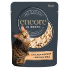 Encore 75% choice meat chicken & brown rice - 70g Brand Price Match - Checked Tesco.com 25/02/2015