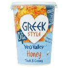 Yeo Valley organic 0% fat Greek style with honey yogurt - 450g Brand Price Match - Checked Tesco.com 17/09/2014