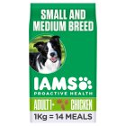Iams adult small medium roast chicken - 1kg
