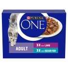 Purina one fish & lamb pouches in jelly