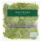 Waitrose watercress, rocket & spinach salad twinpack - 2x60g