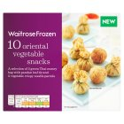 Waitrose Frozen 10 Oriental Vegetable Snacks - 205g