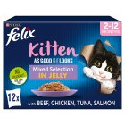 PURINA® FELIX® As Good As It Looks Kitten Mixed Selection in Jelly Wet Food Pouch - 12x100g