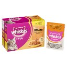 Whiskas Simply grilled poultry in jelly pouch cat food - 12x85g