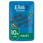 Ella's kitchen lamb roast dinner - 190g