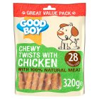 Good Boy Chewy Twists with Chicken - 320g