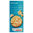 Waitrose 8 Belgian white chocolate cookies - 200g