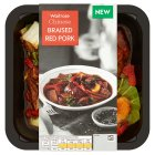 Waitrose Chinese Braised Red Pork - 350g