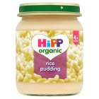 Hipp rice pudding - 125g Brand Price Match - Checked Tesco.com 21/04/2014