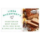 Linda McCartney Vegetarian Celebration Roast - 500g