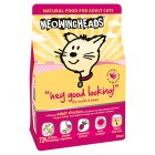 Meowing Heads Chicken - 250g