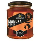 Rowse Honey manuka 5+ - 250g Brand Price Match - Checked Tesco.com 10/03/2014