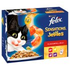 Felix sensations in flavourful jelly - 8x100g Brand Price Match - Checked Tesco.com 29/09/2015