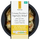 Waitrose LoveLife chicken & vegetable hotpot - 400g New Line