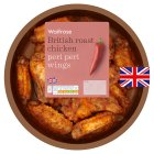 Waitrose British peri peri roast chicken wings - 400g