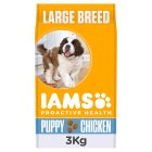 Iams Puppy & Junior Large Dog Food with Rice & Chicken - 3kg