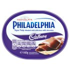 Philadelphia with Cadbury soft white cheese - 160g