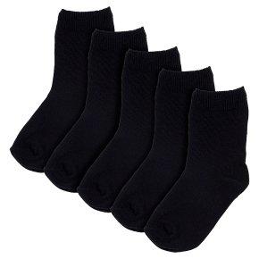 Waitrose New Ankle Socks Black 6-8H