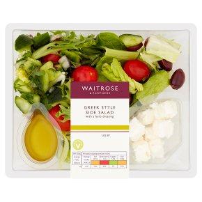 Waitrose Greek Style Side Salad with Dressing