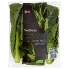 Waitrose baby leaf greens - 200g