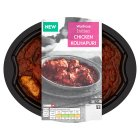 Waitrose Indian Chicken Kolhapuri - 350g