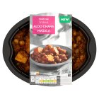 Waitrose Indian Aloo Chana Masala - 350g